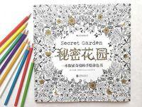 amazon coloring book - Secret Garden Book Handpainted Graffiti Coloring Book English Version by Johanna Basford Hot Sale in Amazon