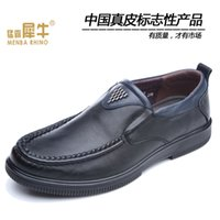 Wholesale Men s singles shoes summer air round head leather shoes Daily recreational leather shoes Brand men s shoes Round head leather shoes