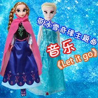 Wholesale Frozen Princess Frozen Dolls Anna Elsa Toys Barbie Dolls with Music Nice Retail Box Package Baby Girl Kids Toys Best Gift G0172 by DHL Ship