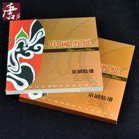 Wholesale Handmade paper cut paper cut papercut book Peking Opera Chinese characteristics Chinese style gift gifts