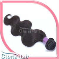 Cheap Brazilian Hair brazilian body wave Best Curly Under $50 brazilian hair weave
