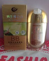 Wholesale Genuine Sell well High concentrations of snail restrain melanin is prevented bask in SPF BB cream g Skin Care