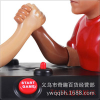 Wholesale piece Men battle arm wrestling game Electric music wrestling toy Novelty toys sale board game Usb charging toys