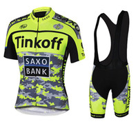 Cheap cycling jersey Best cycling clothing