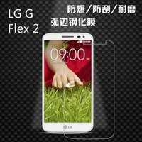 Cheap LG Best screen protector