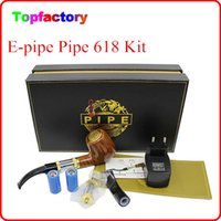 Black best old fashioned - E pipe Health Smoking Pipe Electronic Cigarette With Best Package old fashioned style electronic smoking pipe starter kit Free DHL