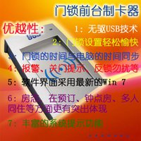 Wholesale Card issuers EM hotel lock applies only shop selling electronic locks
