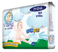 best diaper brands - Thin paperDISPOSABLE DIAPERS HIGH BRAND MOMMY S LOVE BEST BABY CARE BABY DELICATE BUTTOCKS soft breathable DRY super absorbent antibiosis