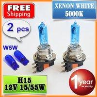 Wholesale 2 V W H15 Halogen Lamp W5W T10 Natural Blue Lamp Car Light Super White Glass order lt no track