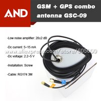 amplified gps - Amplified Remote GPS GSM Antenna combo Antenna with m Cable