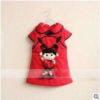 china dolls - 2014 Winter Girls Best Sale Short Sleeve Pretty China Doll Fashion Dress Childrens Turn down Collar Dress
