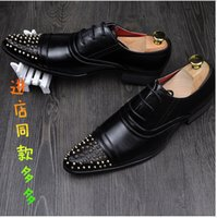 band icon - Man han edition rivet super wingtip shoes wedding shoes male personality style ICONS within the Fashion leather shoes