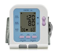 arm software - Quality Guaranteed CE and FDA Approved Upper Arm Digital Blood Pressure Monitor with free software
