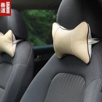 [Nouvelle arrivée] [Hot vente] Cuir appuie-tête tête de cou coussin d'été voiture oreiller lombaire soutien voiture fournitures