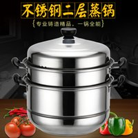 Wholesale High Quality three Layer Stainless Steel Steamer pot Cooking Pot Set stock pot With stainless steel Lid