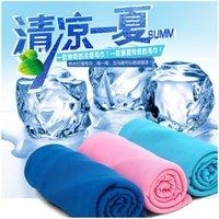hand towels - premium aqua cool towel summer cool magic towel ice cold towel premium aqua cool towel