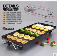barbecue smoking - Authentic home electric oven electric grill electric hotplate Korean barbecue machine teppanyaki smoking pot queen stick