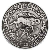 aries graphic - 2016 Exclusive design Russia coins Constellation Classic coin album Aries coins
