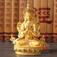 Wholesale High quality CM Chinese tibetan buddha statues Gilded Four arms Avalokiteshvara Buddha Statue Metal crafts Car home decoration