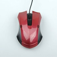 Cheap 2015 Best Cheap Wholesale 3D Optical USB Wired 2000 DPI Mouse To Computer Smart Mice Ergonomic Mouse For PC Laptops Notebook