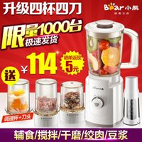 baby coffee machine - multifunction cooking machine home baby solid food machine electric meat mixer