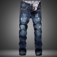 antique rivet denim - 2015 New Mens Studded Jeans Ripped Destroyed Hole Patch Slim Straight Fit Antique Jeans Homme Rivets AY896