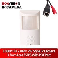 ip camera network camera - PIR STYL Motion Detector fps HD H P mp Hidden IP Camera with poe Onvif P2P Plug and Play Security Network Camera