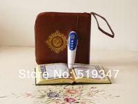 Wholesale CE Quran pen QM8800 Grace Leather package Digital Pen Read Holy Koran languages