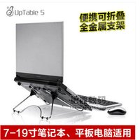 Wholesale Ergonomic laptop stand laptop computer stand radiator inch notebook inch portable folding base