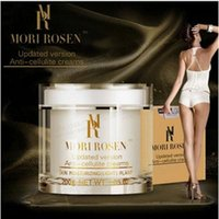 Wholesale 20 days Mori Rosen updated version Full body fat burning Body slimming cream gel hot anti cellulite weight lose Product ml