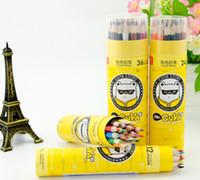 Wholesale Colored pencil Non toxic watercolor color pencil Children in graffiti drawing pencils