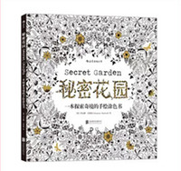 drawing book - Secret Garden Coloring Book An Inky Treasure Hunt Drawing book Children White collar Adult Gift Relax Graffiti Pieces