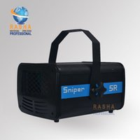 arrival scan - 2015 New Arrival R Sniper in1 Scan Laser Beam Stage Light With Fixed Gobos facet Rotating Prism For KTV DJ Party