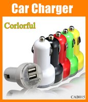Cheap Car Charger Best Dual USB Car Charger