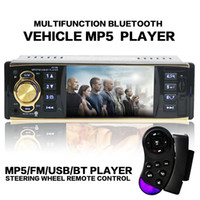1080p mp4 player - 12V Inch HD P Bluetooth car Stereo MP3 MP4 Radio FM MP5 Video Player Support AUX Input CAU_00C