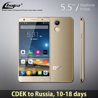 Wholesale How to get Elephone P7000 with