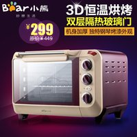 Wholesale Bear Bear DKX UB household toaster oven genuine multifunctional double insulated baking