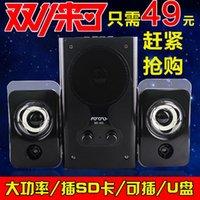 Wholesale Mashang MS notebook computer audio multimedia speaker subwoofer sound card Shenzhen