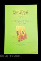 best music download - Best Muslimdigital mp3 Muslim quran pen reader with word by word function free arabic music download mp3 quran pen reader