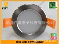 bedding frames - 10W led downlight cutout mm LED beam SAA Dimmable Satin frame