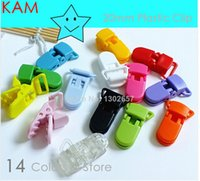 mam - 50 Mam Baby Dummy Clips Pacifier T Clip Style KAM Plastic Colors mm
