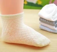 12-16T bebe l - Baby socks baby clothing newborn bebe meias baby boy girls net calcetines p l