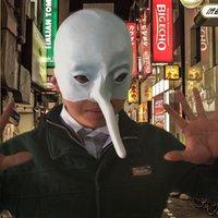 animal nose masks - AKI7 Long Nose Woodpecker Rubber Latex Mask Holiday Slipk Animal Maske