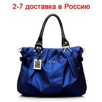 oppo bag - OPPO Brand New Fashion Women Handbag PU Leather Shoulder Bag