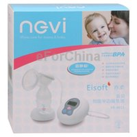 Wholesale PP Electric Breast Pump LCD Screen for Mamas