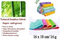 Wholesale EMS DHL Bamboo fiber washing cloth High efficient ANTI GREASY wipping cleaning rags