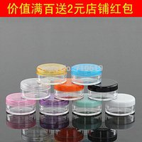 Wholesale fast shipping g Cream Jar sample bottle box boxing round box of colors Trial Pack