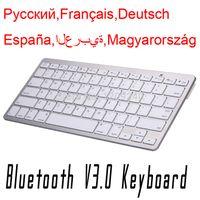 arabic keyboard keys - Multilanguage Key Bluetooth Keyboard Russian French German Arabic Spanish Hungarian English Wireless Keyboard For IOS Windows