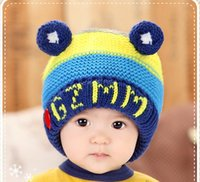 baby blue shop - children s hat baby baby hat panda hat Christmas gifts free shopping
