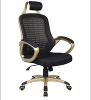 Wholesale Ergonomic Computer Chair Swivel Chair Home Office Chairs High Quality Health Lounge Chair Can Be Customized